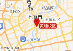 上海昂立少儿黄埔校区