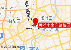上海新东方学校黄浦南京东路校区