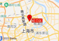 上海外国语大学外教社教育学习中心虹口区