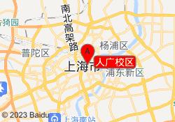 上海泰祺教育人广校区