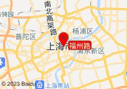 上海新世界教育福州路