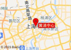 上海财菁教育黄浦中心