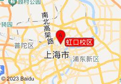 上海中博教育虹口校区