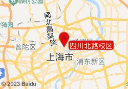 上海汉翔书法教育四川北路校区