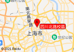 上海漢翔書法教育四川北路校區