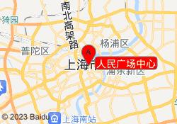 上海达内教育人民广场中心
