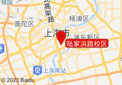上海中建教育陆家浜路校区
