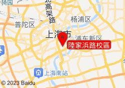 上海中建教育陸家浜路校區