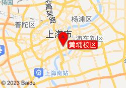 上海中建教育黄埔校区