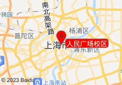 上海非凡学院人民广场校区