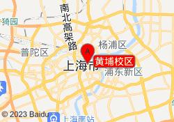上海汉普森英语黄埔校区