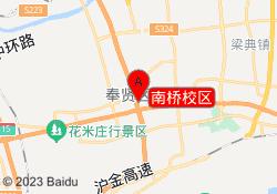上海昂立外语南桥校区