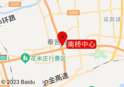 上海少儿英语南桥中心