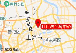 上海思汇教育虹口法兰桥中心