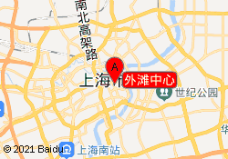 上海达内教育外滩中心