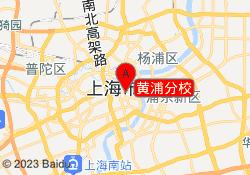 上海学尔森教育黄浦分校