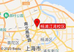 上海新东方学校杨浦江湾校区