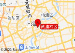 上海竞思培训学校黄浦校区
