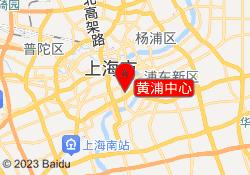 上海昂立少儿教育黄浦中心