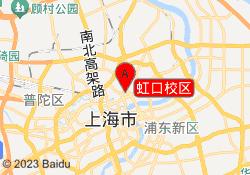 上海复文教育虹口校区