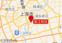 上海昂立外语滨江校区