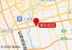 上海然健康教育浦东校区