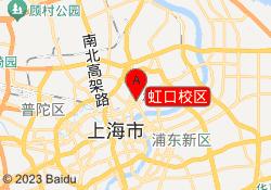 上海东方小熊虹口校区