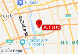 上海昂立少儿教育浦江分校