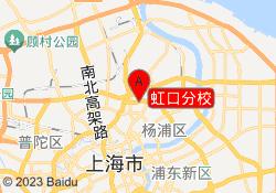 上海金程金融教育虹口分校