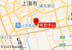 龙文教育杨思中心