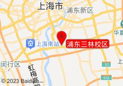 上海仁和会计浦东三林校区