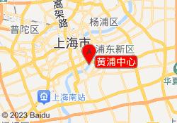 上海东方启明星篮球培训中心黄浦中心