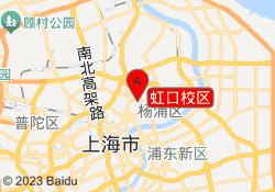 上海昂立外语虹口校区
