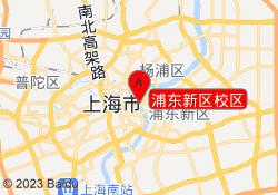 上海京领新国际浦东新区校区