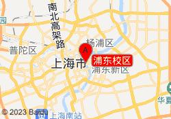 京领新国际浦东校区