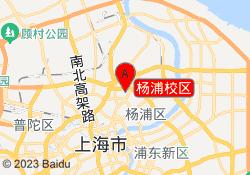 上海绿洲同济教育杨浦校区