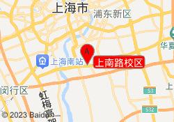 上海复文教育上南路校区
