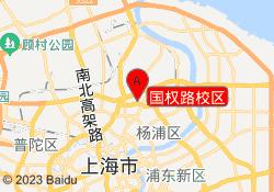 上海英国OU(TheOpenUniversity)MBA国权路校区