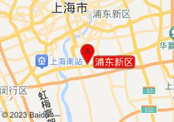 上海复文教育浦东新区