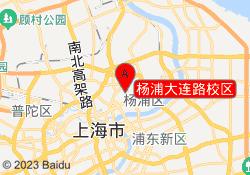 上海新东方学校杨浦大连路校区
