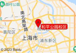 上海学大教育和平公园校区