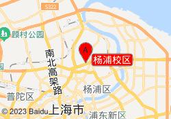 上海中公考研杨浦校区