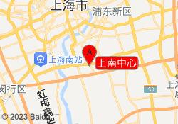 上海昂立少儿教育上南中心