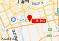 上海昂立中学生三林中心