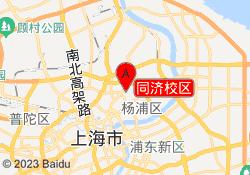 上海ACG国际艺术教育同济校区