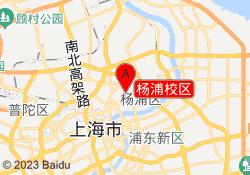 上海华章教育杨浦校区