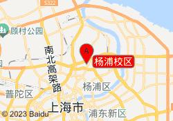 上海新航道杨浦校区