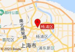 上海智慧教育杨浦区