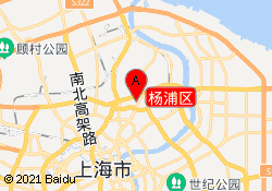 上海曙海进修学校杨浦区