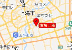 上海思源教育浦东上南